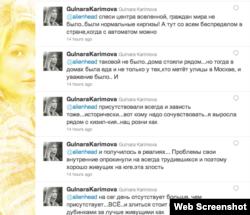 @GulnaraKarimova sahifasidan parcha.