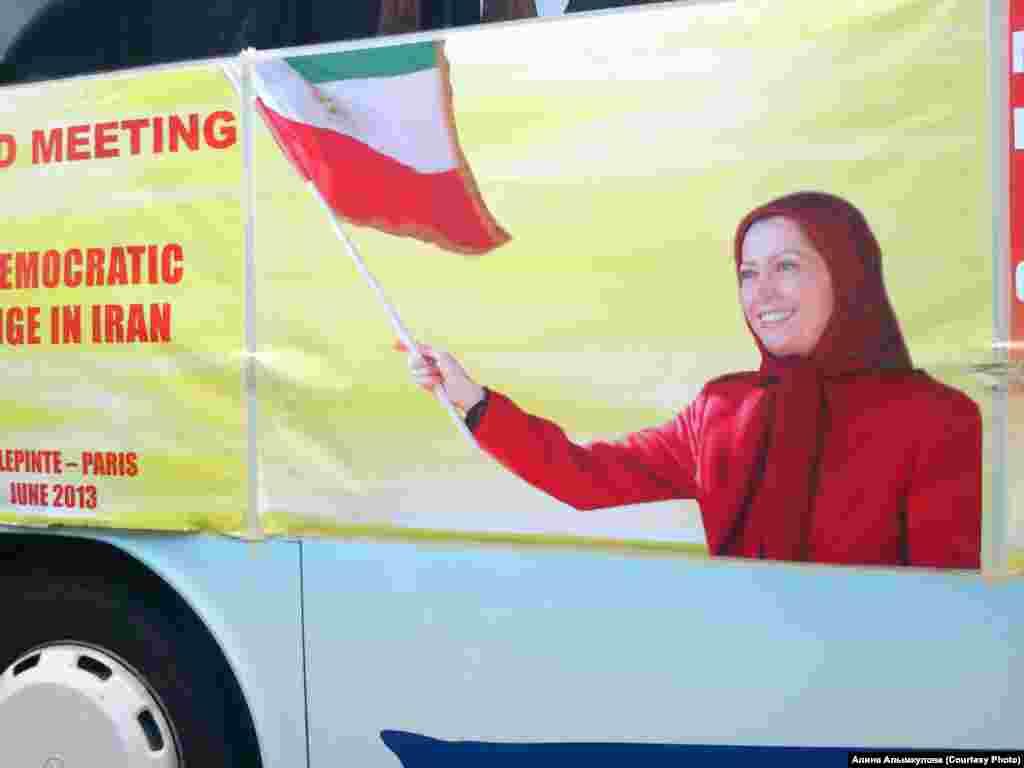 Плакат в поддержку Maryam Radjavi