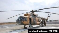 قوای هوایی افغانسان در زمان شاه امان الله خان ایجاد شد.