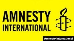 Amnesty International құқық қорғау ұйымының логотипі. (Көрнекі сурет).