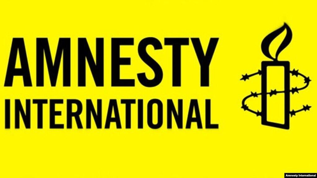 عفو بینالملل: جمهوری اسلامی هرگونه فعالیت مدافعان حقوق بشر را جرم میداند