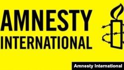 Логотип международной правозащитной организации Amnesty International.
