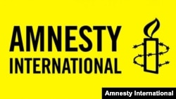 Amnesty International logo in English