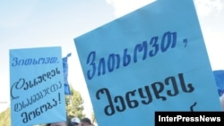 დასაქმებულთა უფლებების დასაცავად გამართული ერთ-ერთი აქცია თბილისში, 2011 წელი