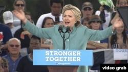 Демократлар партиясидан АҚШ президентлигига номзод Ҳиллари Клинтон.