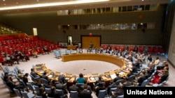 Arkiv, Këshilli i Sigurimit, OKB
