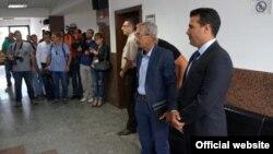 """Рочиштето за случајот """"Македонска банка""""."""