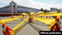 31-август, Бишкек