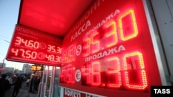 Russian stock markets opened down at least 6 percent and the ruble plunged to historic new lows on March 3.