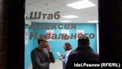 Штаб Алексея Навального в Казани