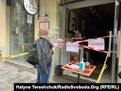 Каву у Львові продають дистанційно