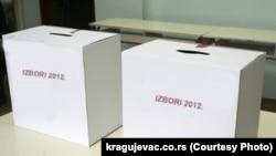 Ilustrativna fotografija: kragujevac.co.rs