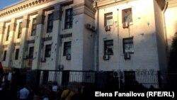 Kijev, protest ispred ambasade Rusije
