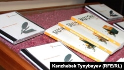 Презентованные в Алматы CD-диск «Слова назидания Абая» и книга «Блогистан» - сборник лучших блогов, опубликованных в 2010 году на веб-сайте www.azattyq.org.