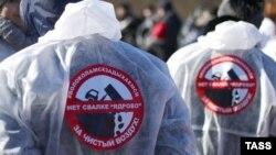 Բողոքի ցույցեր մորձմոսկովյան մի քանի քաղաքներում՝ ընդդեմ աղբավայրերի
