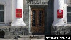 Aqyarnıñ rusiyeli parlamentiniñ binası