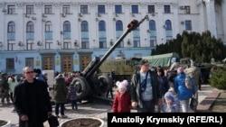Отмечание Дня защитника отечества, 23 февраля 2020