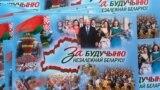 Прэзыдэнцкія выбары 2015, агітацыйная кампанія, паштоўка за Лукашэнку