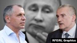 Аксенов и Константинов на фоне Путина. Коллаж