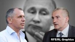 Владимир Константинов и Сергей Аксенов на фоне Владимира Путина. Коллаж