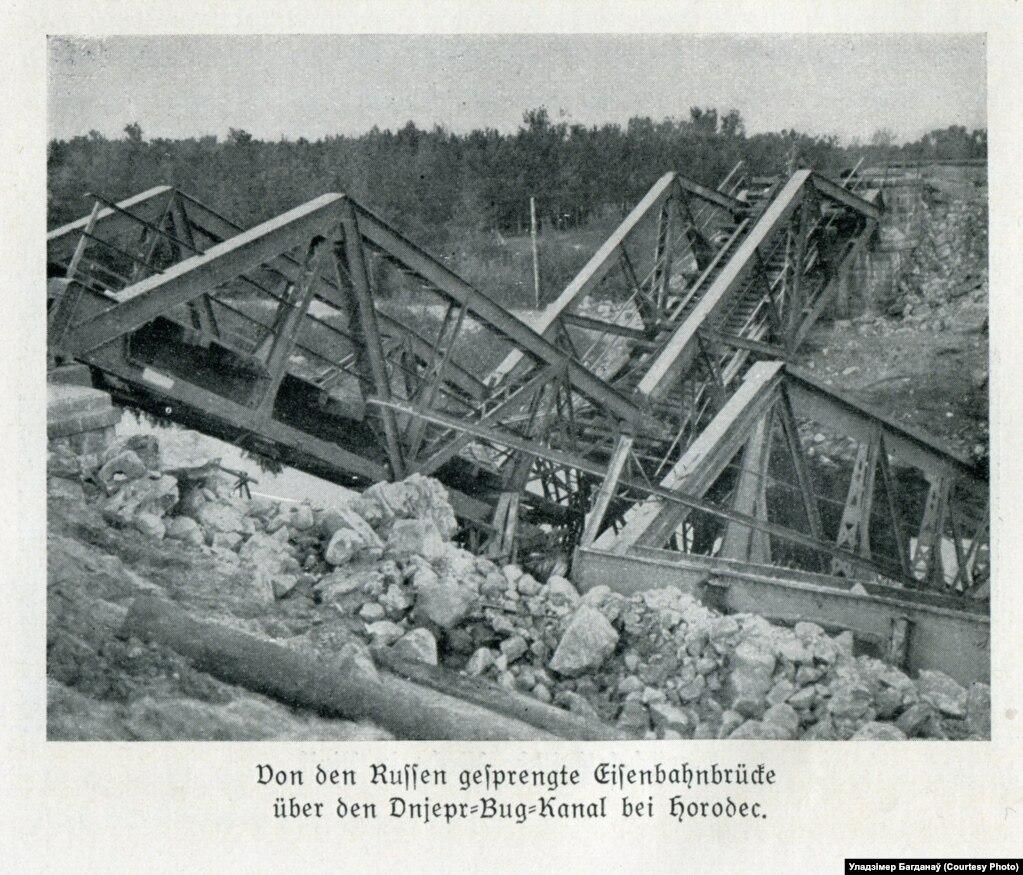 Падарваны расейцамі мост праз Днепра-Бускі канал