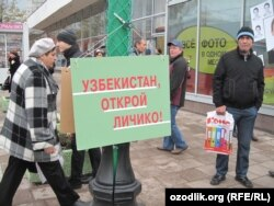 Ўзбекистонда сўз эркинлиги тўсилганига қарши пикет