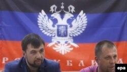 Лидеры сепаратистов Пушилин и Бородай