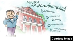 Колаж В'ячеслава Бугайовського