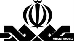 نشان صدا و سیمای جمهوری اسلامی ایران