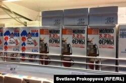 Дешевое молоко в Пскове