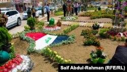 معرض الزهور والنباتات الظلية الرابع في الكوت