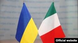 İtaliya bayrağı (arxiv fotosu)