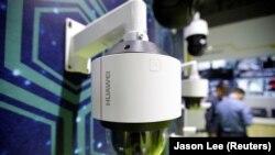 Huawei kameraları