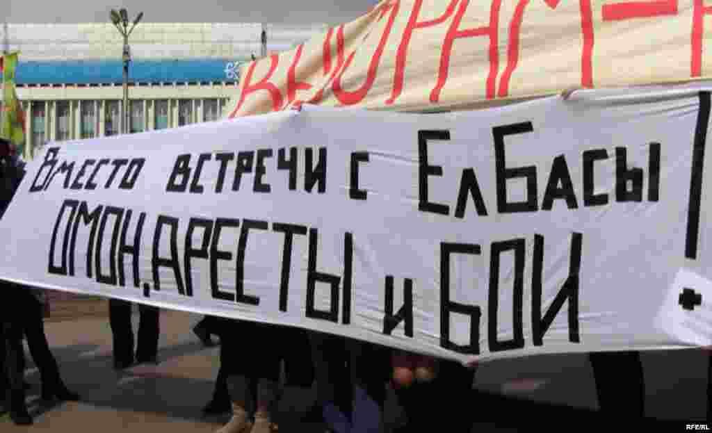 Казахстан. 21 марта – 25 марта 2011 года #4
