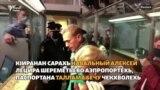 Навальный лаьцна латтош ву Химки полицин декъехь
