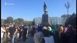 В Махачкале прошла акция в поддержку Гасангусеновых