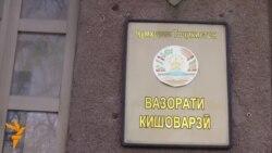 Пиёз – аз Тоҷикистон ба Русия