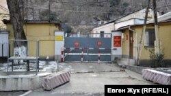 Вещевые склады Черноморского флота России