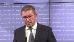 """Мицкоски отфрли вмешаност во """"Рекет"""" и го обвини Заев"""