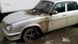 """В Махачкале подожгли автомобиль местного отделения """"Мемориала"""""""