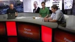 Убедят ли Россию в пользе повышения пенсионного возраста?