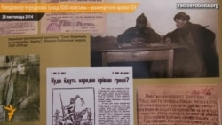 Голодомору передувало понад 5000 повстань – розсекречені архіви СБУ