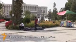 Омодагиҳо ба таҷлили Рӯзи забон дар Душанбе (бидуни шарҳ)
