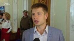 Чи готовий голосувати парламент за недорканність п'ятьох депутатів (відео)