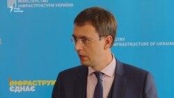 «Укрзалізницю» зробили «тромбом» економіки – міністр Омелян (відео)