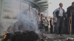 Kyrgyz Party Office Attacked
