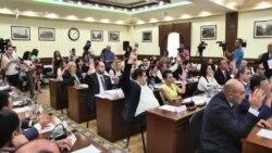 Ավագանու ՀՀԿ-ական անդամը պնդում է՝ Անահիտ Բախշյանին «պարոն»-ով չի դիմել, Բախշյանը հերքում է