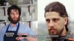 Бразильський бойовик, який воював на Донбасі, прогулюється Києвом (відео)