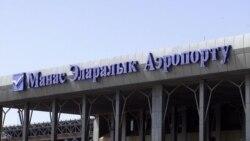Продать все нерентабельные предприятия за год: в Кыргызстане готовят масштабную приватизацию