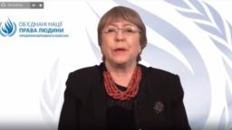 Верховный комиссар ООН по правам человека Мишель Бачелет. Архивное фото